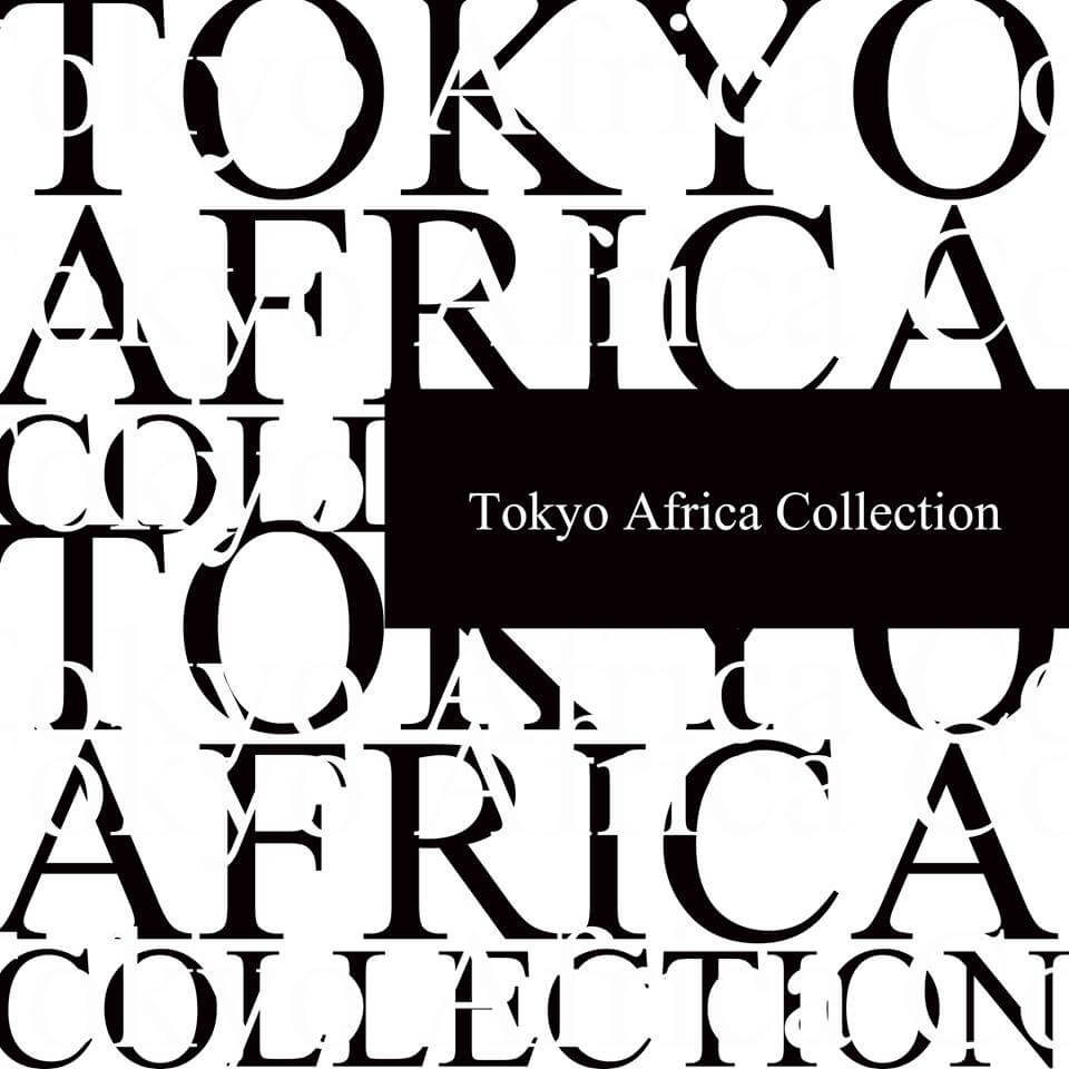 Tokyo Africa Collectionのロゴ写真