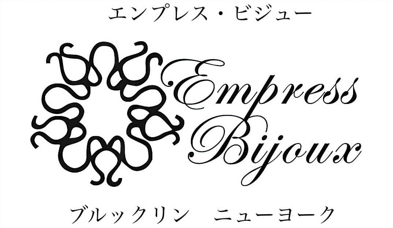 アトリエ エンプレス・ビジューのロゴ写真