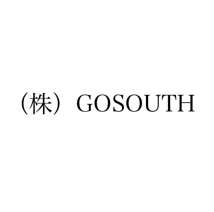 (株)GOSOUTHのロゴ写真