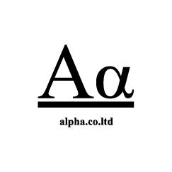 株式会社alphaのロゴ写真