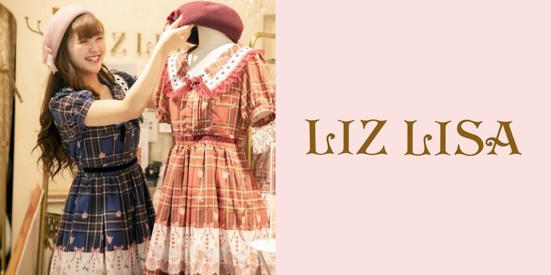 株式会社LIZ LISAのカバー写真