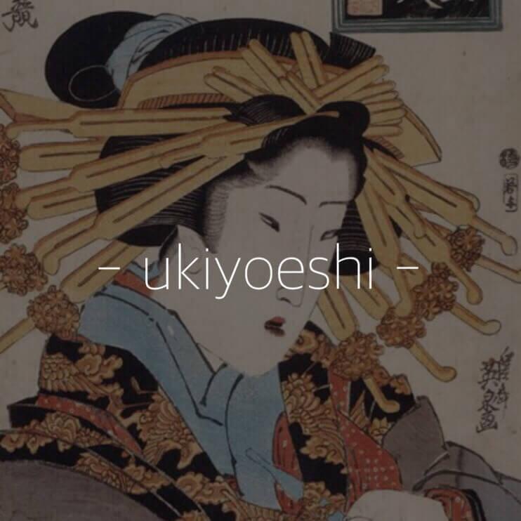 京都産業大学 届出団体 服飾サークル浮世絵師のロゴ写真
