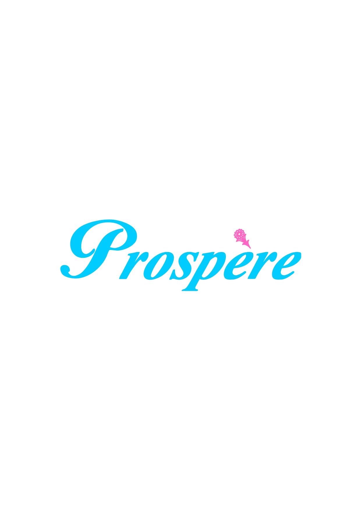 (有)プロスペールのロゴ写真
