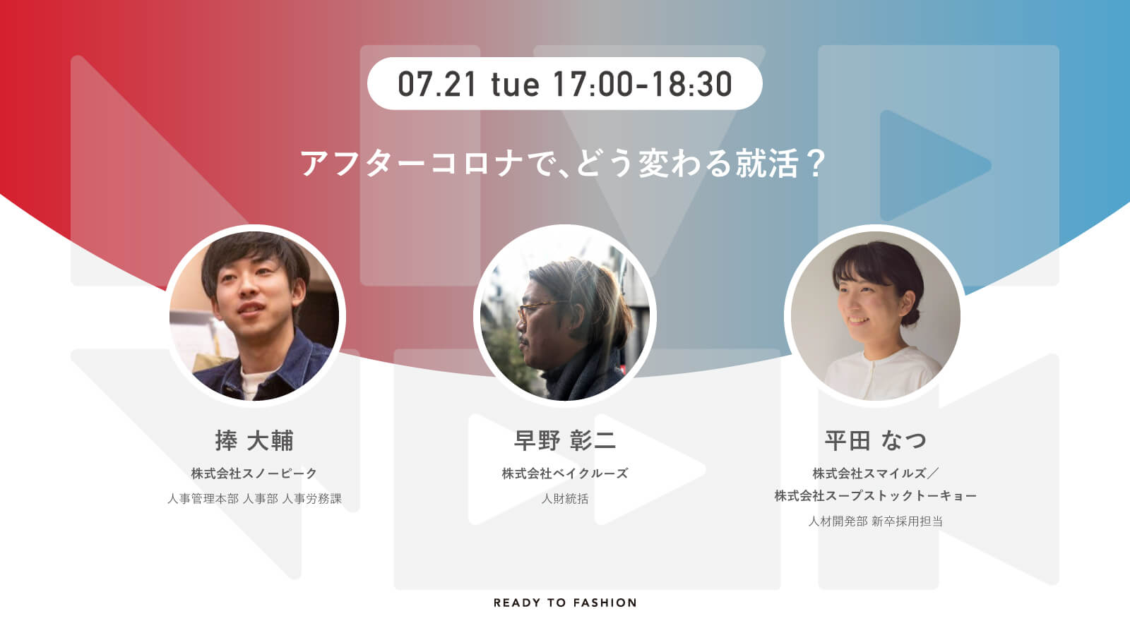 イベントのカバー写真