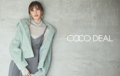 COCO DEAL新宿ルミネ2店 販売スタッフ(アルバイト)募集!!のカバー写真