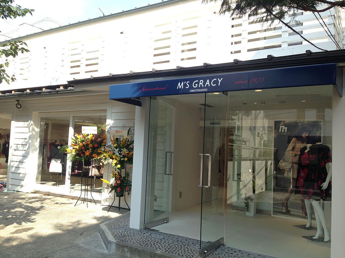 誰よりもファンの気持ちを理解した『M'S GRACY』の顔の営業に。のカバー写真