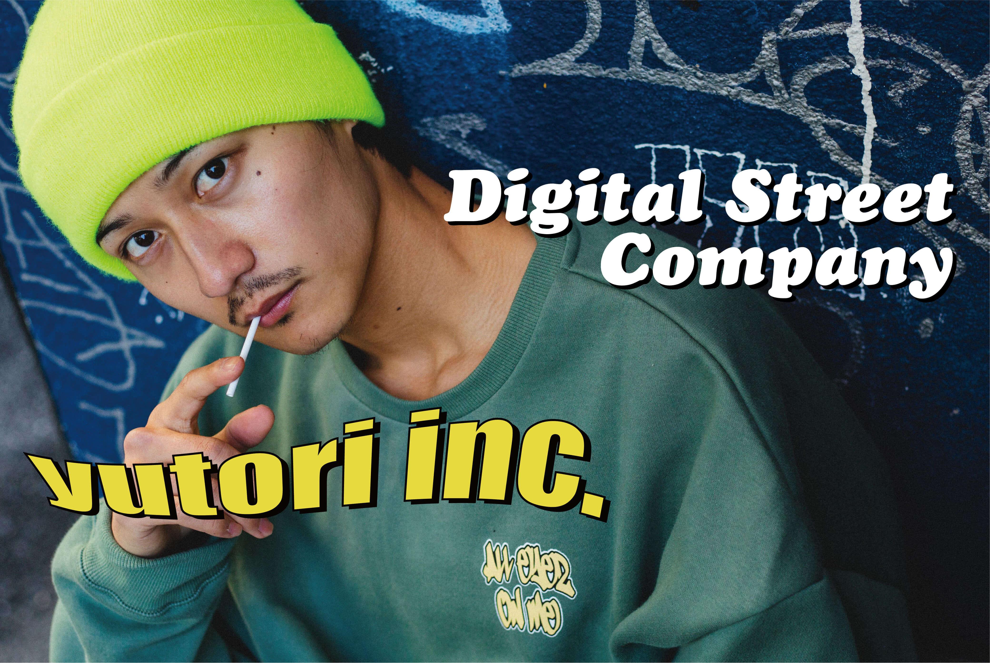 アパレルD2Cの商品企画・デザインを担うクリエイティブリーダー募集のカバー写真