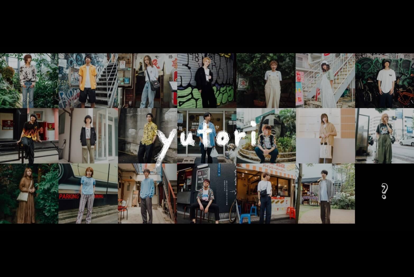 第二創業期を迎え、数年以内にIPOを目指すyutoriの新メンバーを募集!のカバー写真