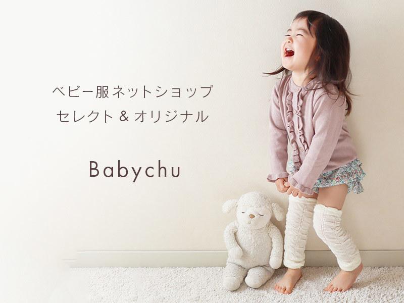 【残業無し★時間相談OK】商品企画・進行管理/ベビー服ネットショップのカバー写真