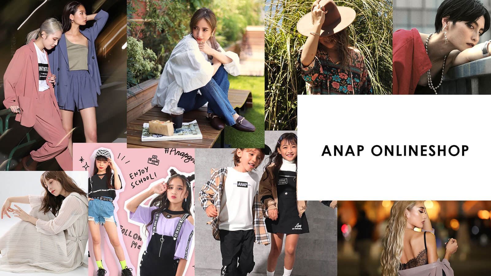 WEBマーケティングポジション!ANAPの魅力を広めてくれる仲間を募集!のカバー写真