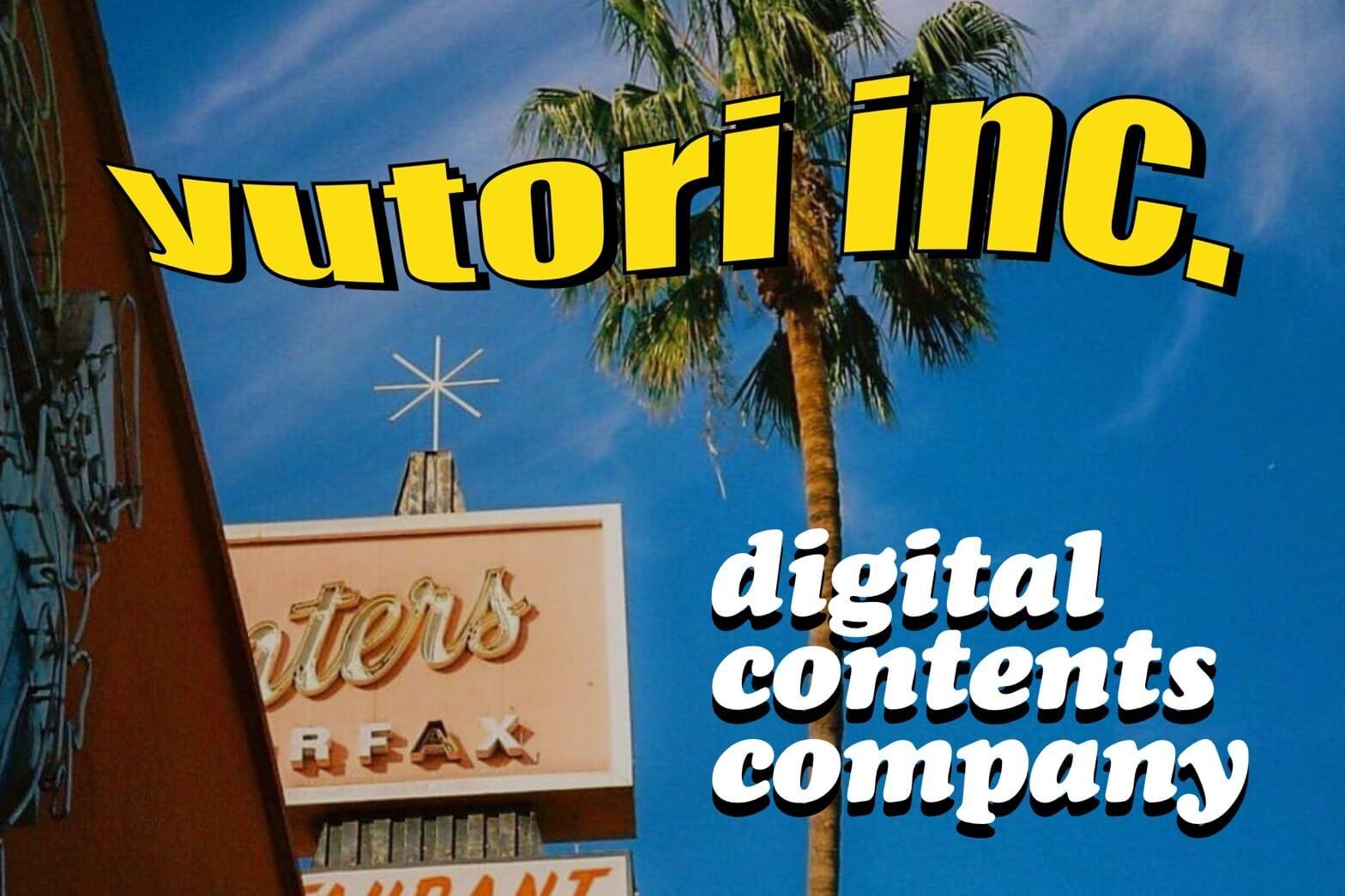 新規D2Cブランドのクリエイティブを担う商品企画・デザイン作成メンバー募集のカバー写真