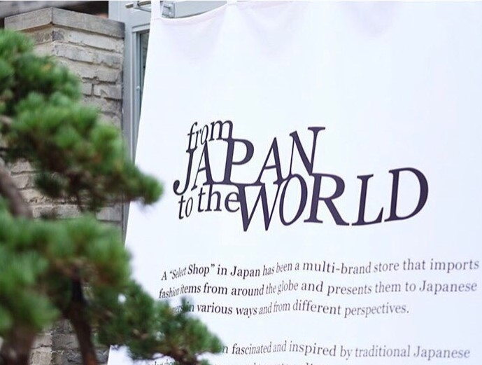 TOKYO BASE|オープンポジションのカバー写真