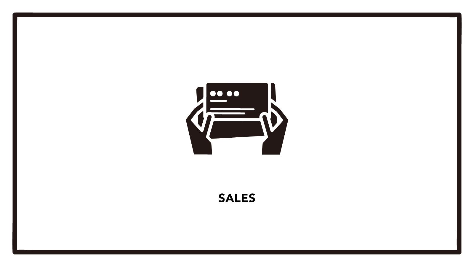 【卸営業】売上だけじゃない!ブランドイメージも大事にできる営業 ※未経験可能のカバー写真