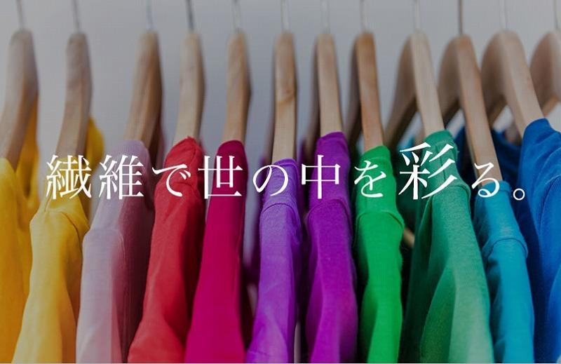 【株式会社スミテックス・インターナショナル】 デザイナー募集のカバー写真