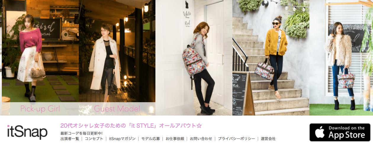 ガールズファッションWebメディア「itSnap」ライター&アルバイト募集☆のカバー写真