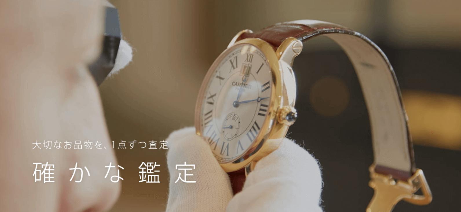 【東京都内・新宿駅徒歩2分】WEBディレクター/自社サービスを手掛ける/幹部候補のカバー写真