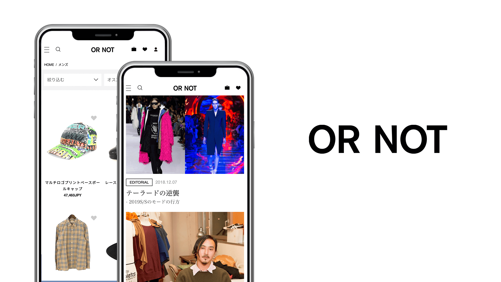 デザイナーズブランドに特化したプラットフォーム OR NOTのコンテンツ作成のカバー写真