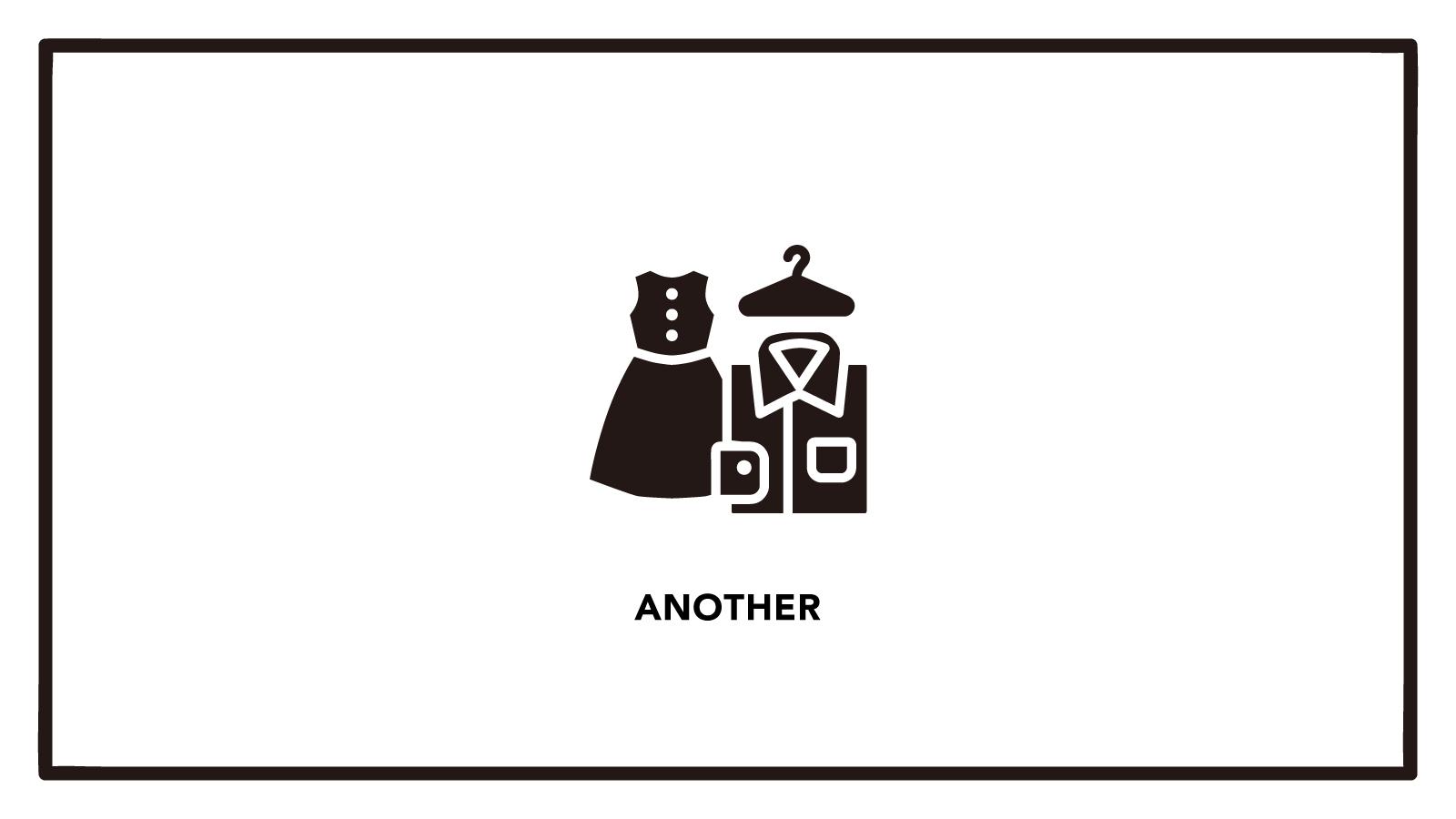 【経理スタッフ】大手の安定基盤で経理ポジションを募集のカバー写真