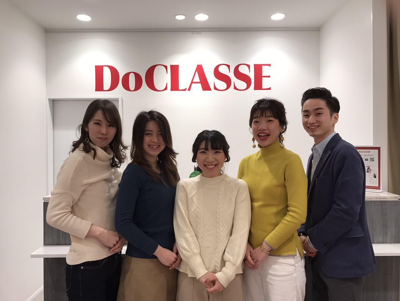 6/22OPEN!大型旗艦店!新宿アルタ店スタッフ大募集!のカバー写真