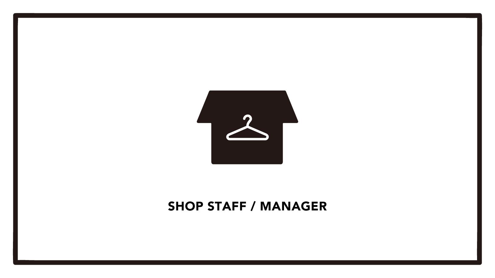 《東京》米系老舗セレクトショップのスタッフを募集していますのカバー写真