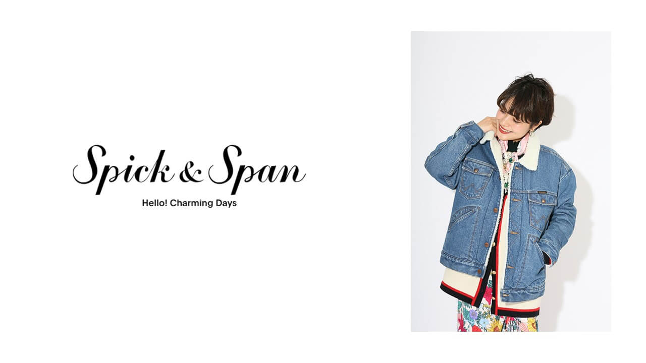 【都内】Spick&Spanで学生パートナーを募集しますのカバー写真