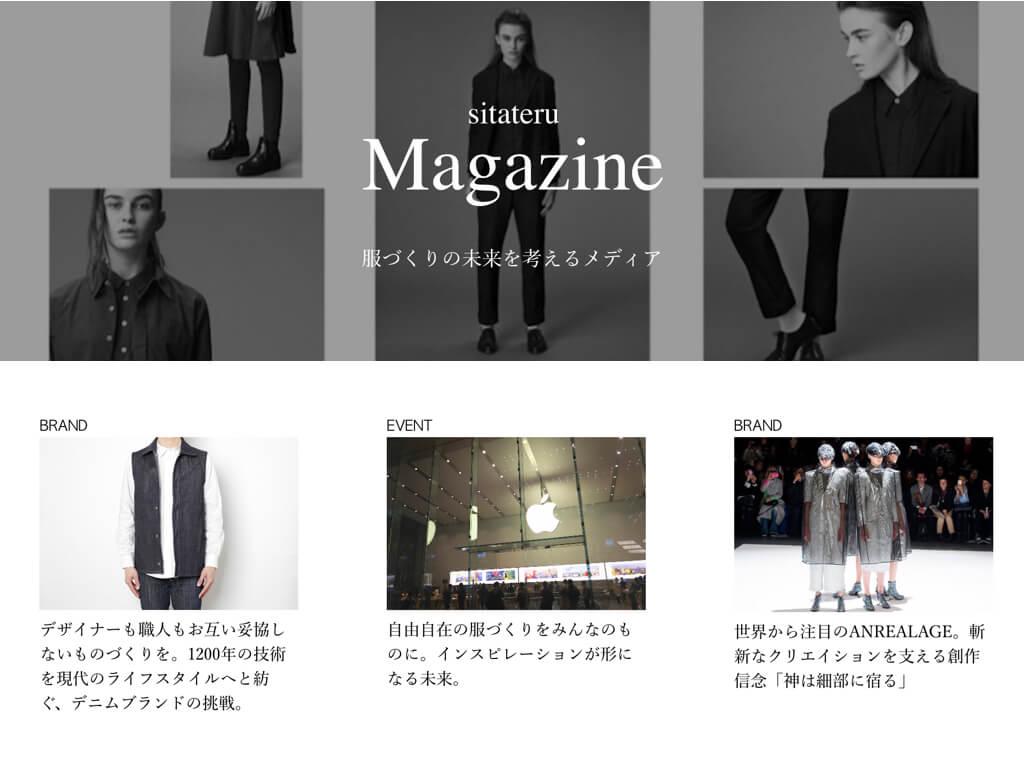 sitateruMagazineのライター・カメラマン募集!のカバー写真
