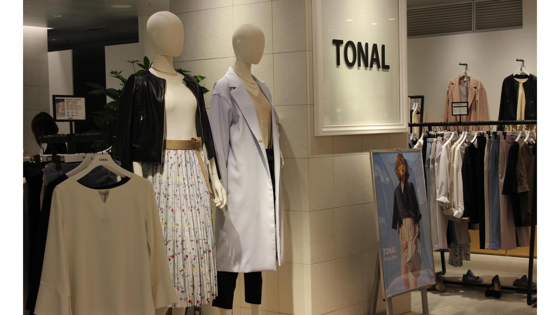 【新卒・既卒募集】TONAL デザイナーアシスタントのカバー写真