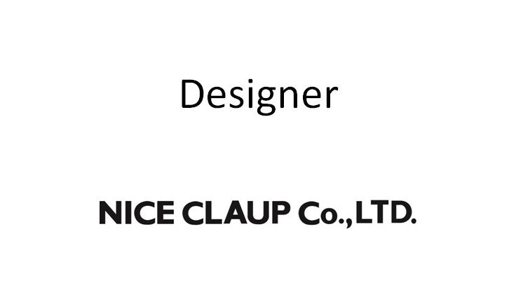 プロフェッショナル採用|デザイナー募集 ★ブランド応相談のカバー写真