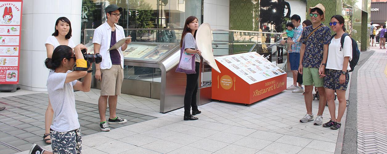 「定点観測」スタッフ募集  街に出て、現代のファッション感覚をリサーチ!のカバー写真