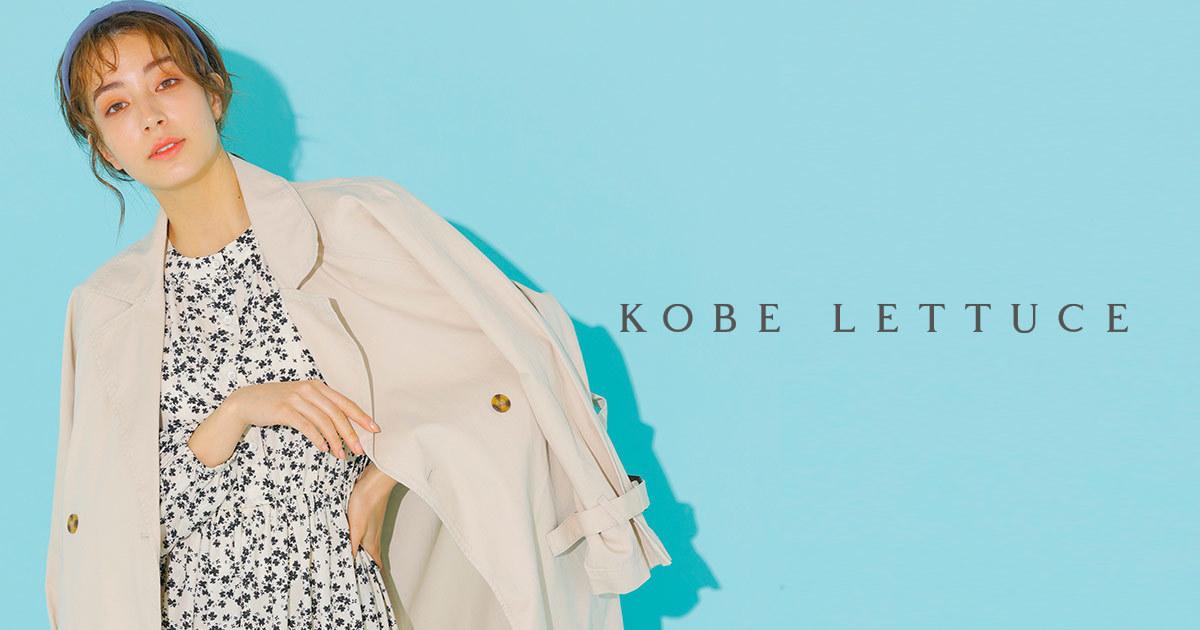 【販売 店長候補】未経験歓迎!「KOBE LETTUCE」 梅田HEP FIVEのカバー写真