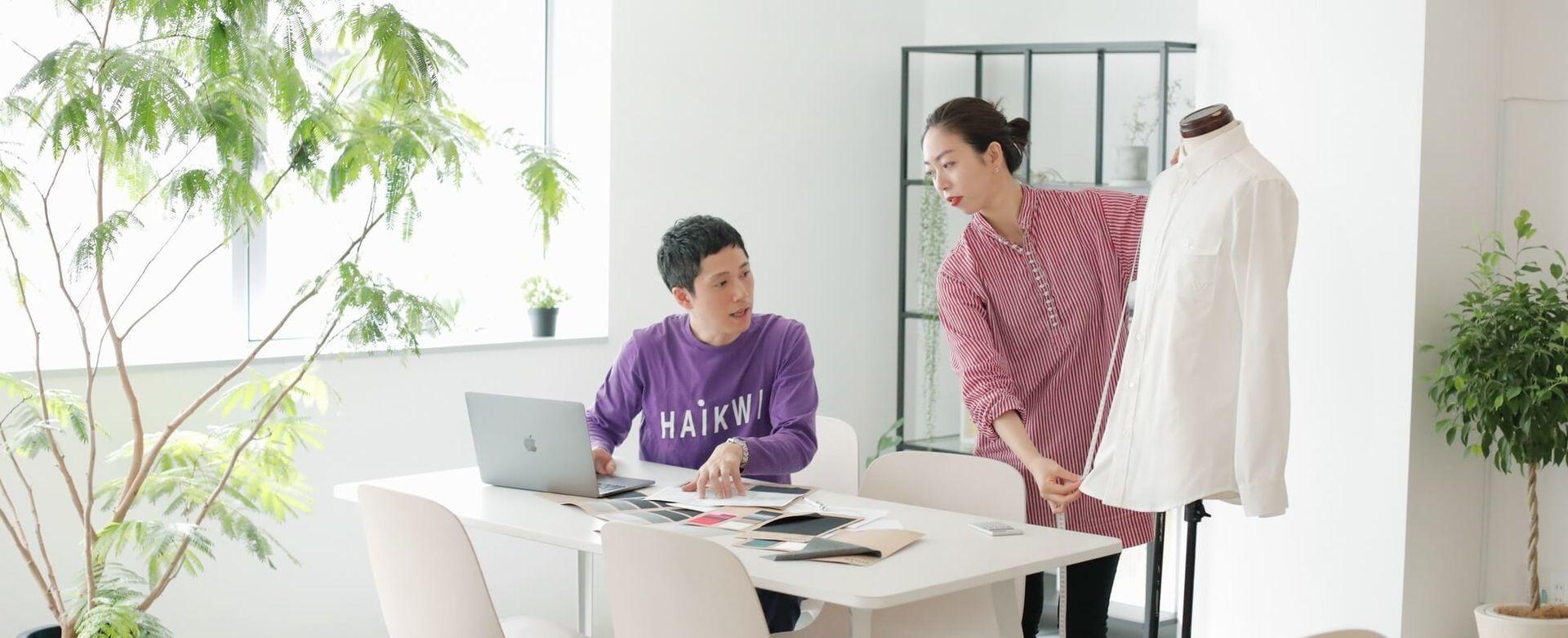 海外生産、ユニフォーム生産の経験者を募集しています!|生産管理のカバー写真