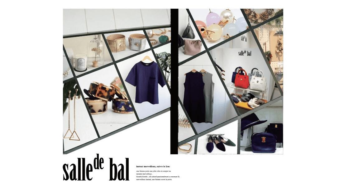 アトレ大森 レディースアパレル雑貨店の販売員のカバー写真
