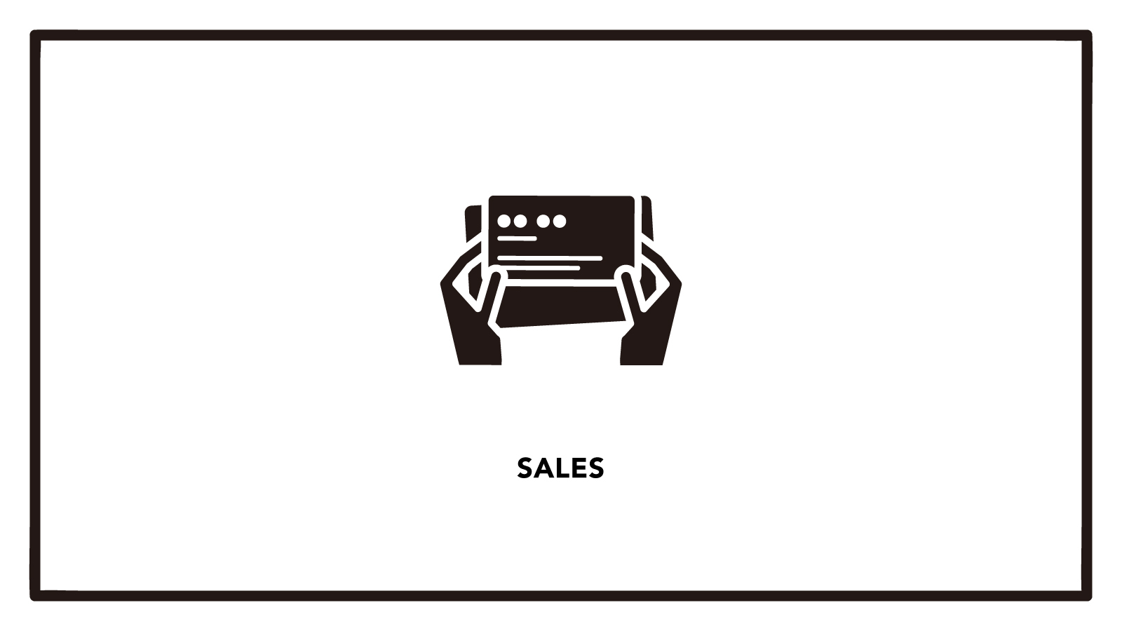 【卸営業】売上だけじゃない!ブランドイメージも大事にできる営業 のカバー写真