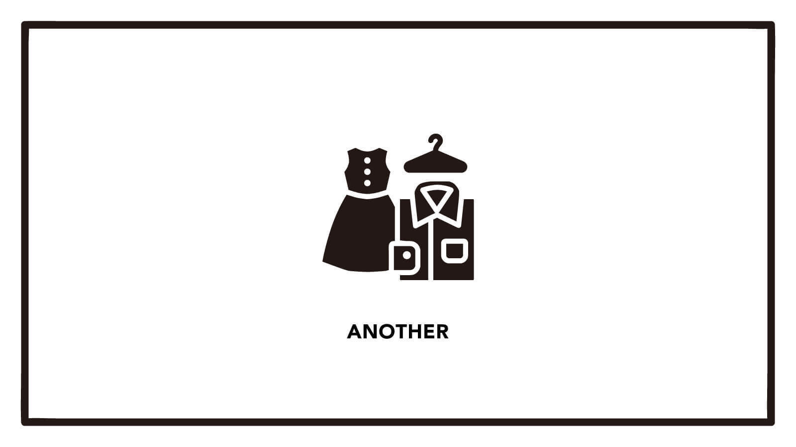 【事業部長】アパレルからコスメまで取り扱う大手グループでの勤務のカバー写真