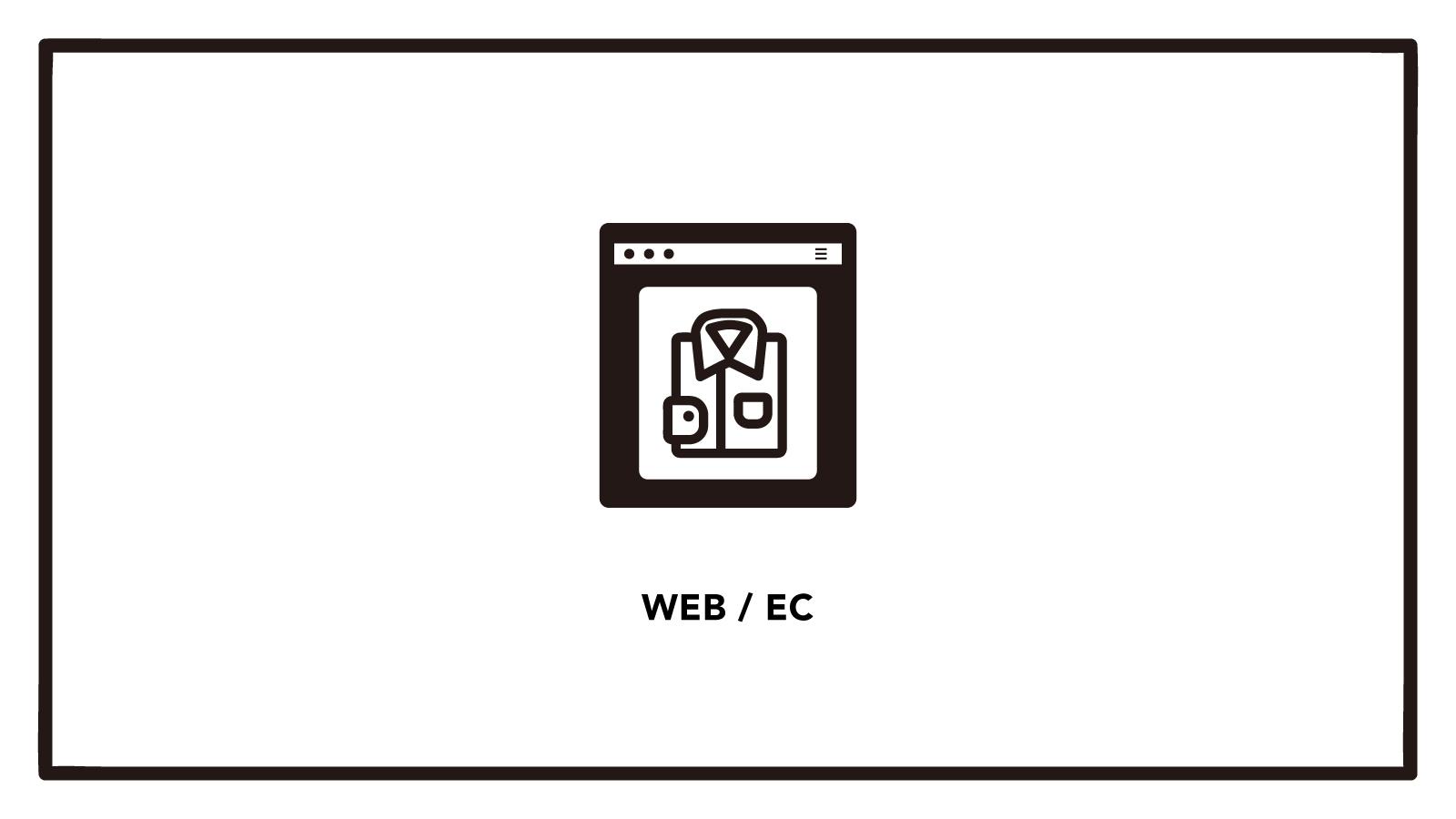 【EC運営担当】自社EC事業においてメンズ担当者を募集!!のカバー写真