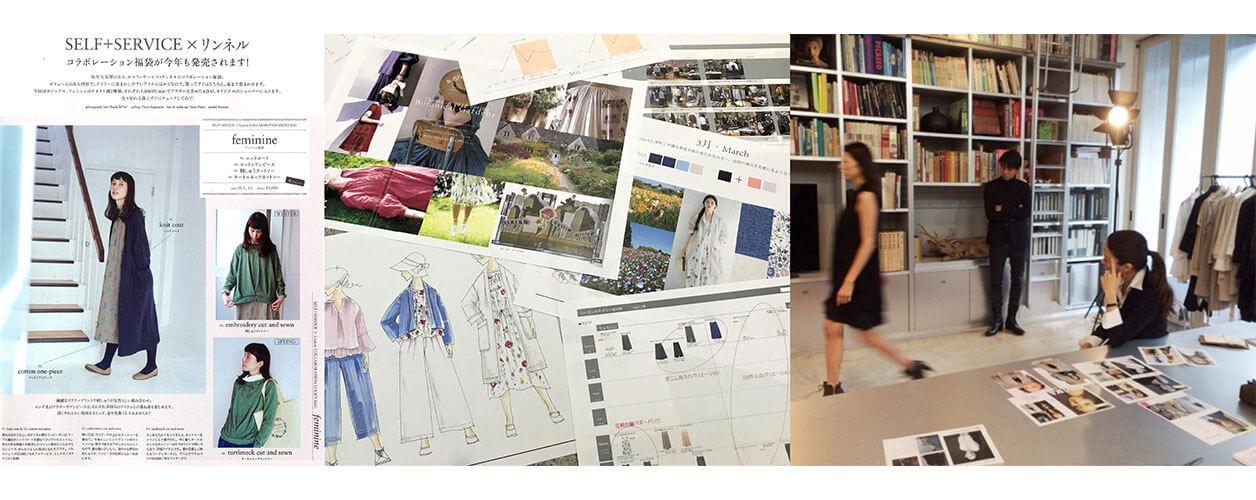 【トータルファッションデザイン会社での新卒募集】マーケティング・リサーチ担当のカバー写真
