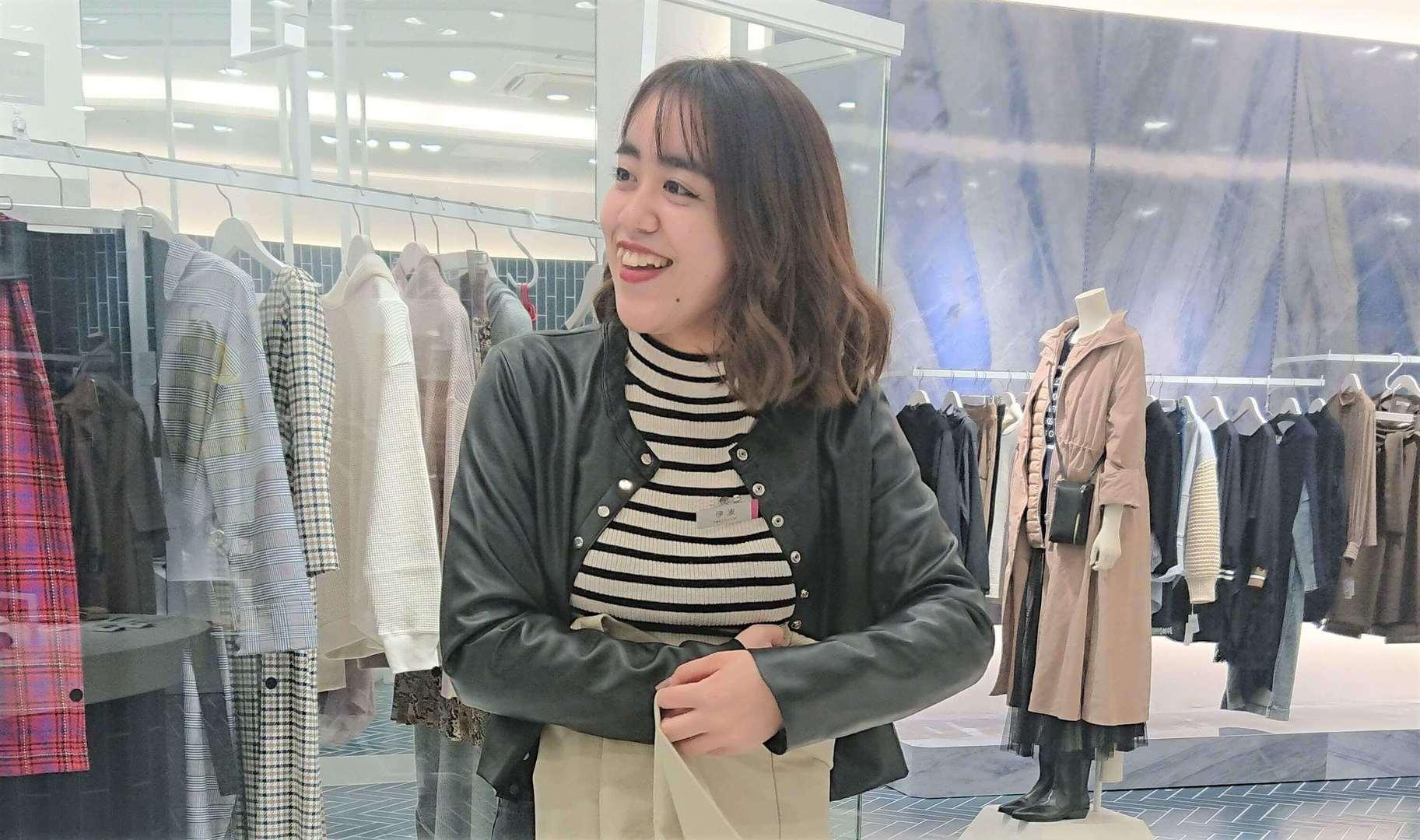 ★新潟★自分らしさを大切にした接客スタイルで働けるファッションアドバイザー募集のカバー写真