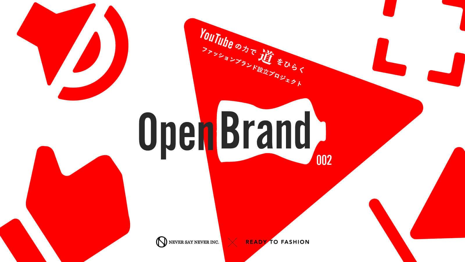 YouTube発!D2Cブランド設立プロジェクト『OPEN BRAND 002』のカバー写真