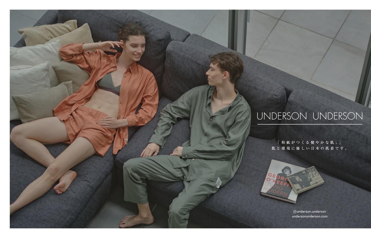 【アルバイト】USAGI ONLINE STOREで販売員募集\新店舗立ち上げ/のカバー写真