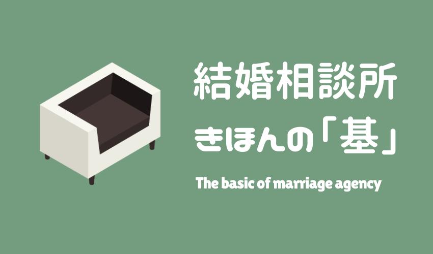 結婚相談所ブログのWEBライターをWANTED!!のカバー写真