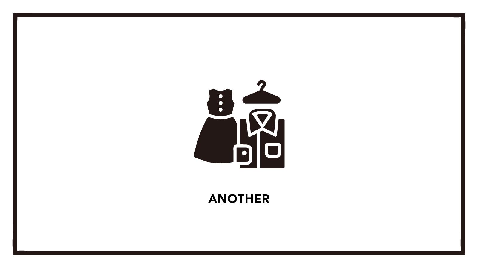 ファッション・アパレル業界未経験の方歓迎!のカバー写真