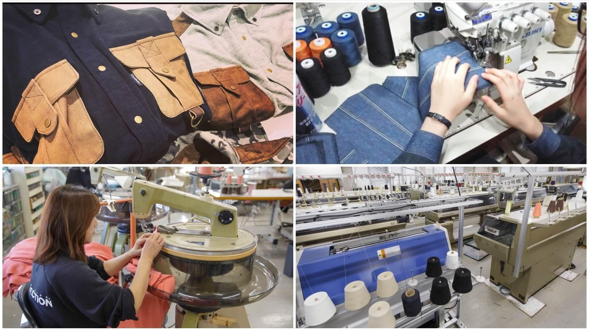 【生産】繊維・ものづくりに興味のある方歓迎!|正社員|未経験歓迎|富山・長野のカバー写真