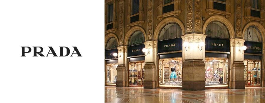 【PRADA(プラダ)】セールススタッフ 直営店 全国募集のカバー写真