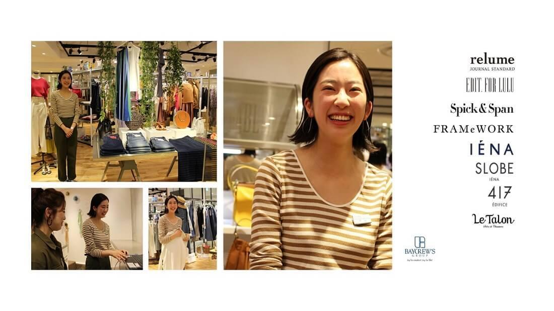 【学生パートナー募集】都内店舗のアルバイトを募集中!のカバー写真