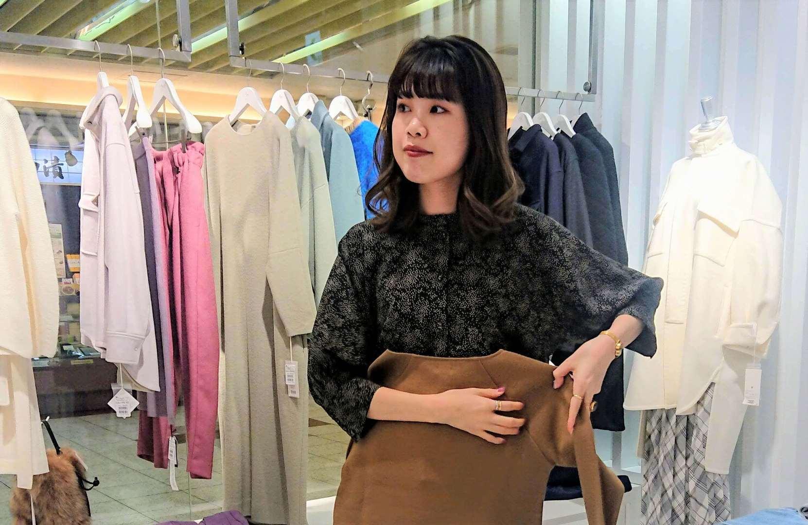 ★横浜★自分らしさを大切にした接客スタイルで働けるファッションアドバイザー募集のカバー写真