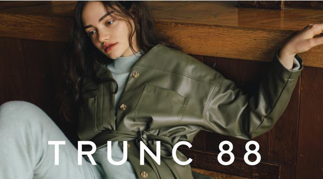 【MD・生産管理】自社ブランド「TRUNC88」をお任せします!D2C経験者優遇のカバー写真