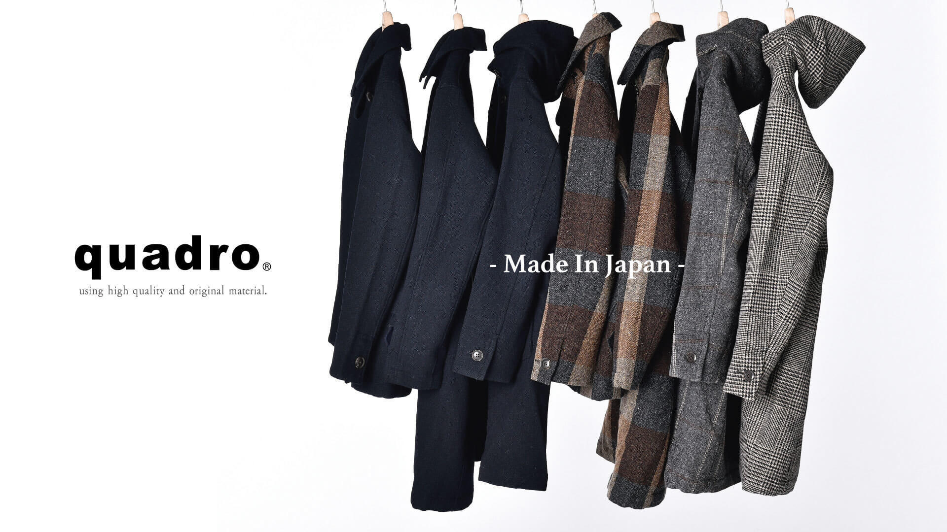 日本製の良さをお客様に届けてくれるショップ運営スタッフ募集のカバー写真
