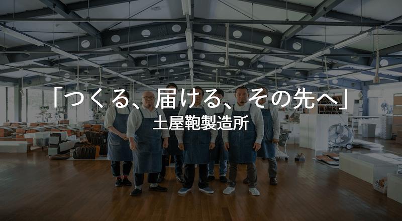 ≪随時開催≫世界に挑戦する製造業 単独説明会 オンラインイベントのカバー写真