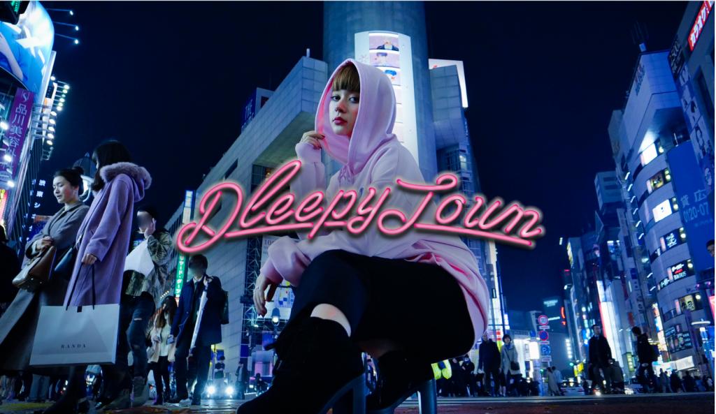 成長D2Cブランド「DleepyTown」の商品企画・デザイナーを募集!のカバー写真