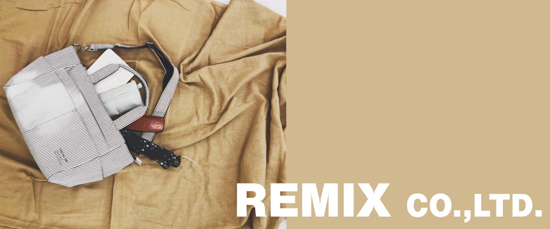【デザイナー】服飾雑貨(バッグ、財布など)をご担当頂きます!のカバー写真